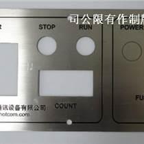 标签供应专业生产标签