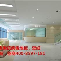 广州医院PVC地板塑胶革?#26412;?#19978;海抗病毒广州医院PVC地板革