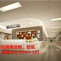 ?#26412;?#21307;院PVC地板塑胶革广州上海抗病毒?#26412;?#21307;院PVC地板革
