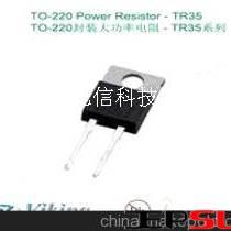 TR35JB-R150低感大功率電阻