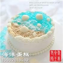 孩子喜歡的生日蛋糕培訓學習到新支點餐飲學校
