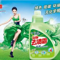立白洗衣液批發 日化用品廠家直銷