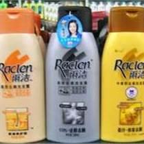 雨潔洗發水廣東廠家供應地攤超市貨源進貨渠道