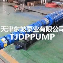 天津東坡QJR深井熱水潛水泵生產  銷售