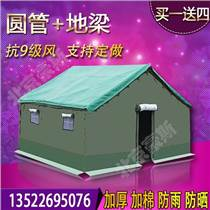 京诚豪斯大型施工工地加厚帆布帐篷户外军工民用救灾保暖防寒帐篷