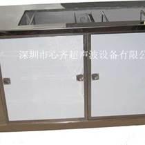 厂家直销供应电子除蜡超声波清洗机-深圳心齐