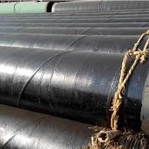 内衬水泥砂浆防腐钢管、沧州万荣、内衬水泥砂浆防腐钢管施工技术