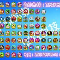 安徽芜湖真钱版手机移动电玩城捕鱼游戏开发华软正规