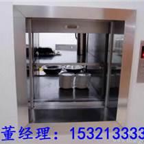 北京廚房傳菜電梯食梯提升機