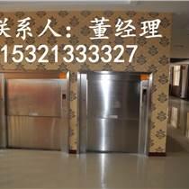 張家口廚房傳菜電梯雜物電梯