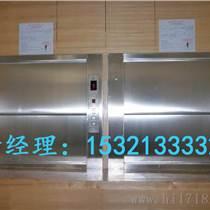 廊坊廚房傳菜電梯雜食梯報價