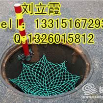 排水井防墜網多少錢一套電信檢查井防墜網承重500斤