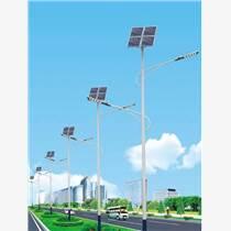 太阳能路灯板销售、灌云太阳能路灯板、秉坤光电科技(图)
