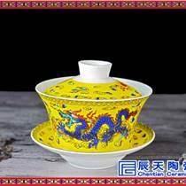 景德鎮禮品蓋碗 創意扒花蓋碗 骨瓷三炮臺杯