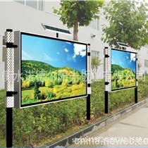 衡水諾德爾廠家生產 廣告燈箱專用板材 聚碳酸酯板