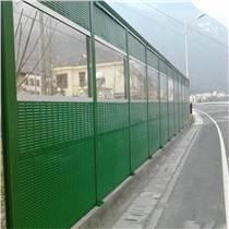 諾德爾板材廠家供應 實心耐力板 聲屏障專用面板