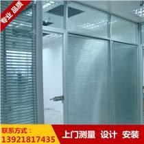 徐州辦公百葉玻璃隔斷