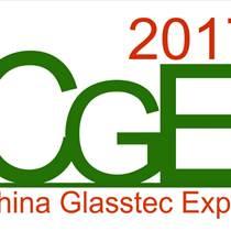 2019中國(廣州)國際玻璃展覽會