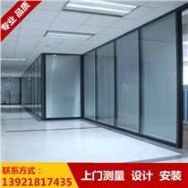 連云港辦公玻璃隔斷供應廠家直銷