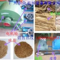 廣州爾眾大邑食用菌粉碎機供應安全可靠