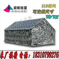 北京豪斯户外施工帐篷 防雨帆布加厚养殖救灾帐篷工程加棉大帐篷