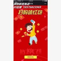 微信红包营销系统开发咨询