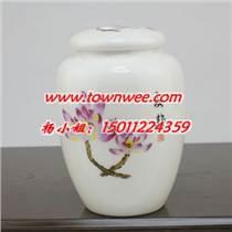 茶葉罐定做廠家,陶瓷大花瓶,陶瓷茶具,功夫茶具,北京瓷器定做,陶瓷盤子定做,盛世昌南茶具批發
