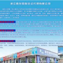双清包税到门 DDP 国际空运 国际海运 商友国际货代专业服务