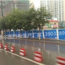 市政圍擋廠家 陽光板專業生產板材 抗撞擊圍擋