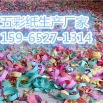 江蘇泰州紅色五彩紙價格多少錢一噸