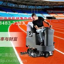 扫地机找贵州金和清洁设备公司厂家直销+质量保证+售后一流