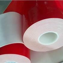 苏州义尔亿PU泡棉双面胶供应厂家直销
