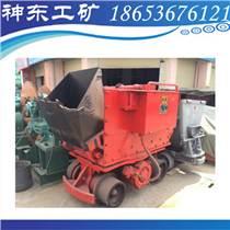 云南Z-17W电动装岩机