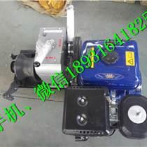 電力5噸機動絞磨及價格 機動絞磨 結構 常熟 t汽油絞磨