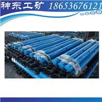 厂家回馈DN内注式单体液压支柱,专业生产内注式单体液压支柱