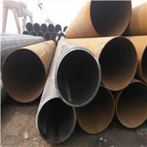 L450厚壁直缝钢管|上海厚壁直缝钢管|龙马钢管(查看)