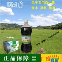 污水生物除臭菌劑可以喝的除臭劑效果好除臭快