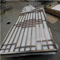 不銹鋼鏤空屏風定做廠家
