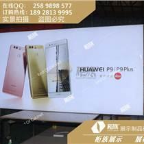 新款P9華為燈箱 P9手機廣告燈箱尺寸定制