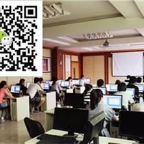 【传漾教育科技】、商丘计算机培训、河南计算机培训哪家最.好