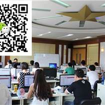 河南计算机培训哪家最.好_平顶山计算机培训_传漾教育(查看)