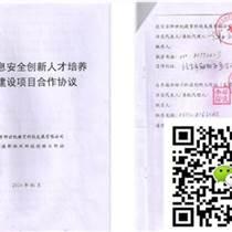 河南计算机培训招生电话,平顶山计算机培训,【传漾教育科技】