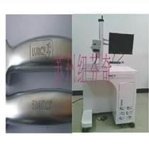 铝料激光雕刻加工|国科激光打标机维修