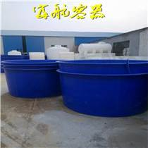 淄博市腌菜缸塑料|泡菜桶|1吨腌菜缸塑料