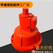 升降机防坠器 防坠器 升降机配件亨通专业供应
