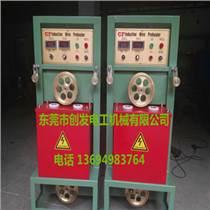 電線預熱器 工頻預熱器 銅線預熱器 導體預熱器 電線電纜預熱器
