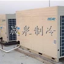 日立空调维修保养|日立空调维修|晟泉制冷(多图)