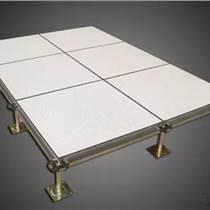 立美、南城复合防静电活动地板、南城复合防静电活动地板工程