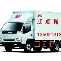 天津河西区搬家公司河西区搬家公司电话