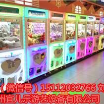 商場投幣夾娃娃機兒童版批發廠商